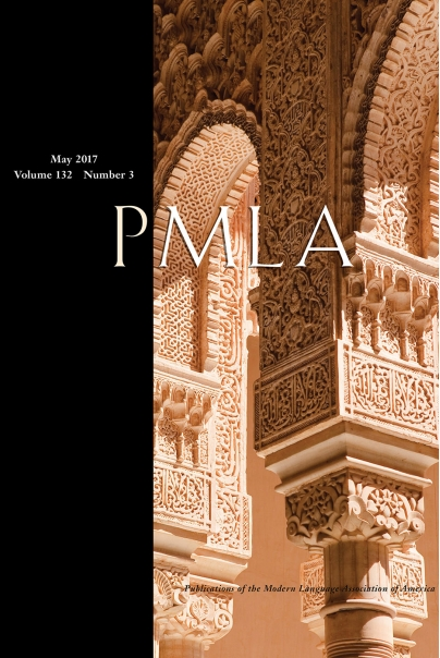 pmla.2017.132.3_bookstore_large